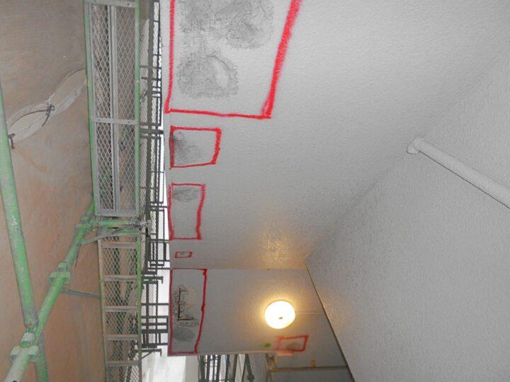 軒天部分補修の様子