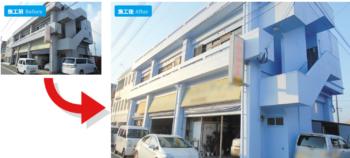 事例 鹿児島市城南町外壁塗装・防水・外壁補修1