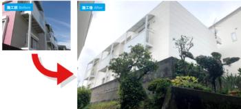 事例 鹿児島市坂之上のアパート2